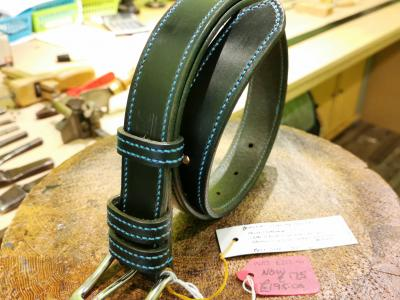 SOLD - SALE - Single Border Belt, Dark Blue and Teal - Was £225, Now £125